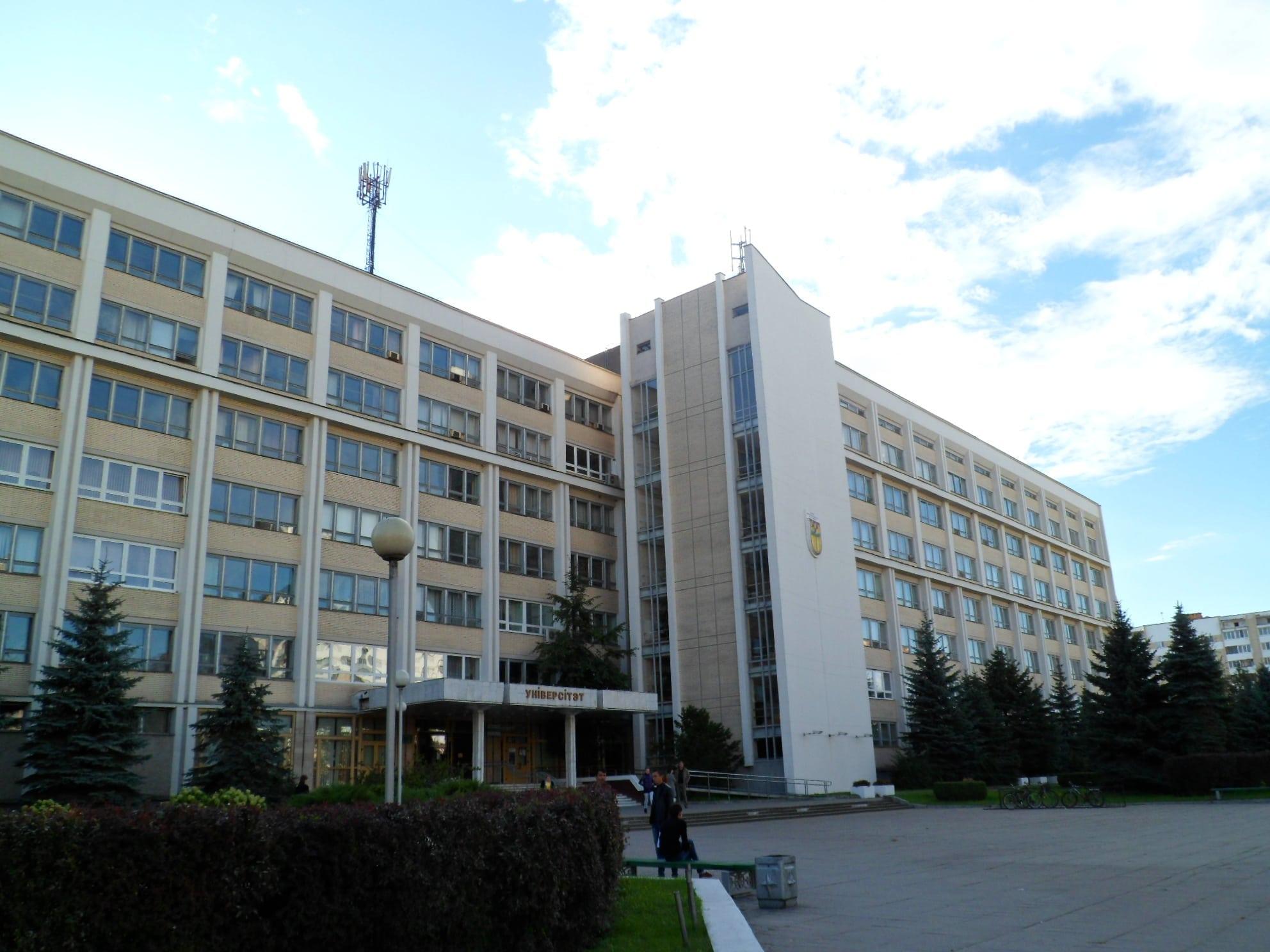 Brest State University